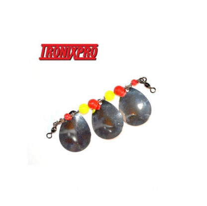 Tronixpro Super Spinner